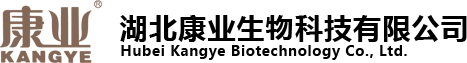 湖北康业生物科技有限公司